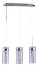 Подвесной светильник Граффити 5 227019303