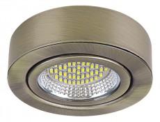 Накладной светильник Mobiled 003331