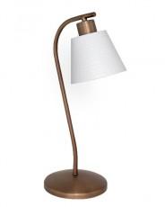 Настольная лампа декоративная Fossano 90337
