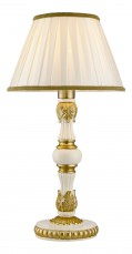 Настольная лампа декоративная Benessere A9570LT-1WG