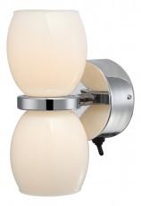 Светильник на штанге Dano 44200-2W