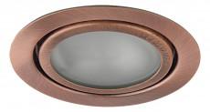 Встраиваемый светильник Mobi Inc 003208