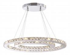 Подвесной светильник Marylin I 67007