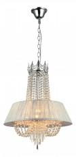 Подвесной светильник Coperto SL355.103.10