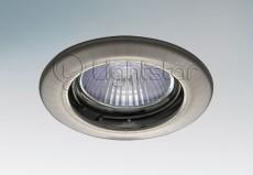 Встраиваемый светильник Teso 011075