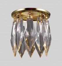 Встраиваемый светильник Linn 369333