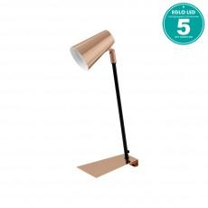 Настольная лампа офисная Travale 94395