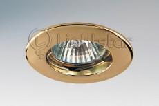 Встраиваемый светильник Lega LT 011042