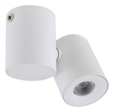 Светильник на штанге Punto 051126