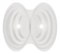 Накладной светильник 355/2A-White