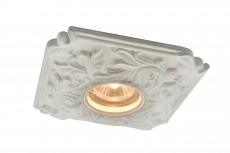 Встраиваемый светильник Plaster A5279PL-1WH