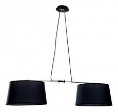 Подвесной светильник Habana 5307+5309