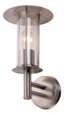 Светильник на штанге Kingston 3160