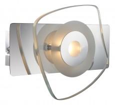 Накладной светильник Zarima 41710-1