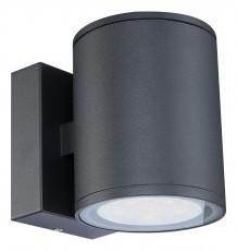 Накладной светильник Capro 34265-2