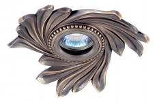 Встраиваемый светильник Vintage 369963