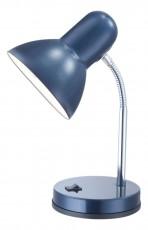 Настольная лампа офисная Basic 2486