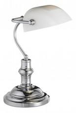 Настольная лампа офисная Bankers 550121