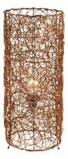 Настольная лампа декоративная Medium 2583