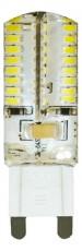 Лампа светодиодная G9 220В 4Вт 4000K LB-421 25460
