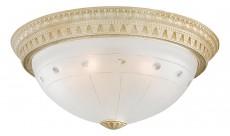 Накладной светильник 969-970 PL 969/6.17