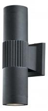 Светильник на штанге Pilar 2689/2WA