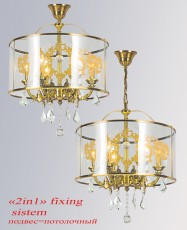 Подвесной светильник Carmen 1108-6PC