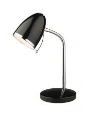 Настольная лампа офисная Luri 2327/1T