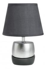 Настольная лампа декоративная Келли 607031701