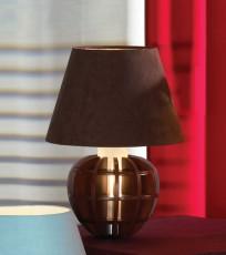 Настольная лампа декоративная Bronte LSQ-7714-02
