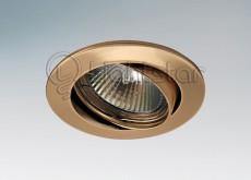 Встраиваемый светильник Lega LT 011052