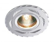 Встраиваемый светильник Voodoo 369774