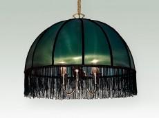 Подвесной светильник Базель CL407132