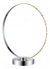 Настольная лампа декоративная Ring 28009