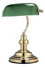 Настольная лампа офисная Antique 2491