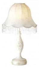 Настольная лампа декоративная Canzone SL250.504.01