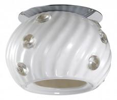 Встраиваемый светильник Zefiro 370157
