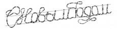 Панно световое (1.8х0.44 м) С Новым Годом 26926