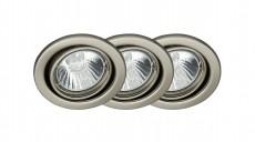 Комплект из 3 встраиваемых светильников Classic G94506/13