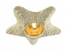 Встраиваемый светильник Sandstone 369579