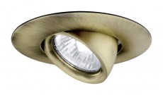 Встраиваемый светильник Spezia 1 90053