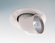 Встраиваемый светильник Braccio 011060