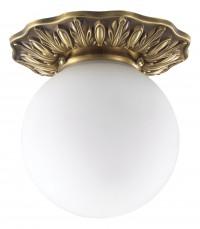 Встраиваемый светильник Sphere 369975