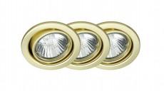 Комплект из 3 встраиваемых светильников Classic G94506/18