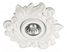 Встраиваемый светильник Ola 370200