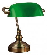 Настольная лампа офисная Bankers 221722