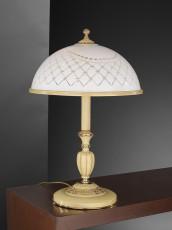 Настольная лампа декоративная 7202-GP