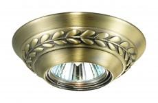 Встраиваемый светильник Branch 369664