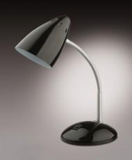 Настольная лампа офисная Gap 2100/1T