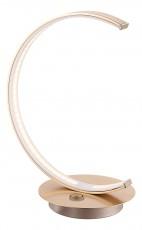 Настольная лампа декоративная Amadeus 58248